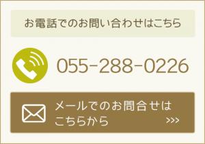 side_info